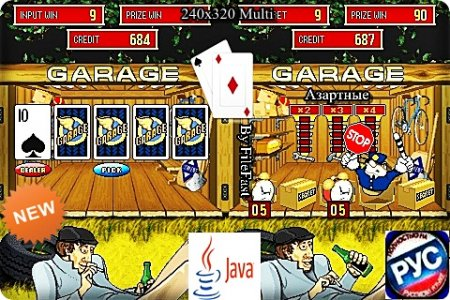 Игровые автоматы онлайн играть бесплатно и без регистрации